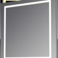 ZrkadloELEMENT 12600x700x40LED